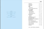 九康LZR1-132软启动器说明书