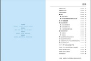 九康LZR1-160软启动器说明书