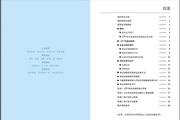 九康LZR1-400软启动器说明书