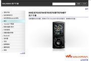 索尼SONY NWZ-S763BT数码影音使用说明书