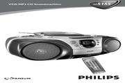PHILIPS AZ5115 音响使用说明书