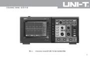 优利德UTD2202BE数字存储示波器使用说明书