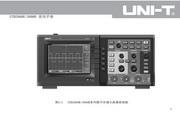 优利德UTD2202CE数字存储示波器使用说明书