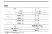 牧田充电式冲击起子机BTD144型使用说明书