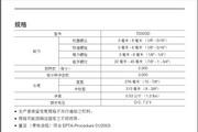 牧田充电式冲击起子机TD020D型使用说明书
