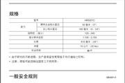 牧田HR5001C型电锤使用说明书