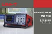 优利德UTD2152C数字存储示波器使用说明书