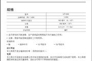 牧田电动搅拌机UT1305型使用说明书