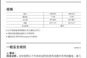 牧田电镐HM1801型使用说明书