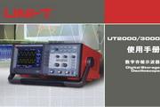 优利德UTD2102B数字存储示波器使用说明书