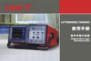 优利德UTD2082C数字存储示波器使用说明书