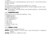 能士(NSA)NSA80-2000P43变频器说明书