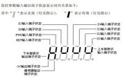 能士(NSA)NSA80-1100P43变频器说明书