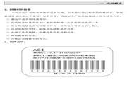 珠峰 DLT-G111100S4 变频器说明书