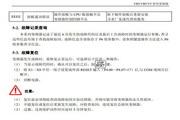 能士(NSA)NSA80-0110G43变频器说明书