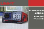 优利德UTD2025C数字存储示波器使用说明书