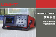 优利德UTD2025B数字存储示波器使用说明书