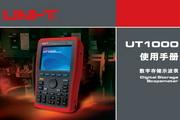 优利德UTD1025C手持式数字存储示波表使用说明书