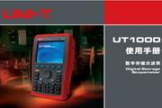优利德UTD1062C手持式数字存储示波表使用说明书
