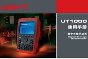 优利德UTD1082C手持式数字存储示波表使用说明书