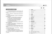 瑞丰RFR04-0035A电机软起动器说明书