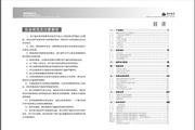 瑞丰RFR04-0050A电机软起动器说明书