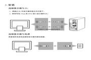 明基 T2200HDA液晶显示器 使用说明书
