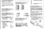玉川TamaRive电阻真空计CPG500K电子说明书