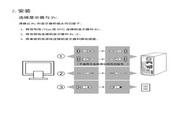 明基 T2210HDA液晶显示器 使用说明书
