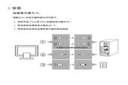 明基 T2210HD液晶显示器 使用说明书