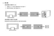 明基 T51WA液晶显示器 使用说明书