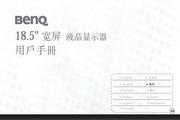 明基 T900HD液晶显示器 使用说明书