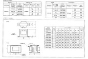 OMRON 3G3RV-A4150变频器说明书