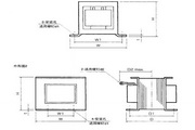 OMRON 3G3RV-A4055变频器说明书