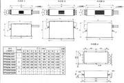 OMRON 3G3RV-A4037变频器说明书