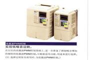 OMRON 3G3RV-A4015变频器说明书