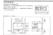 OMRON 3G3RV-B2550变频器说明书