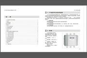 亿川ETS-T3-400软启动器说明书