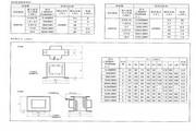 OMRON 3G3RV-A2185变频器说明书