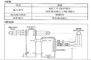 OMRON 3G3RV-A2022变频器说明书