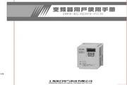 紫日(CHZIRI)ZVF9-P0550T4变频器说明书