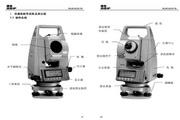 博飞BTS-6085C(H、L)型全站仪说明书