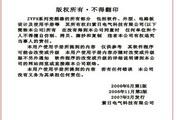 紫日(CHZIRI)ZVF9-P1600T4变频器说明书