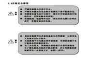 紫日(CHZIRI)ZVF9-P1850T4变频器说明书