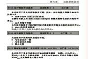 紫日(CHZIRI)ZVF9-P2500T4变频器说明