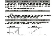 紫日(CHZIRI)ZVF9-G2000T4变频器说明书