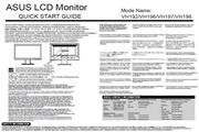 华硕 VH197液晶显示器 使用说明书