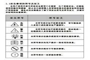 紫日(CHZIRI)ZVF9-G0450T4变频器说明书