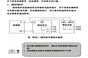 紫日(CHZIRI)ZVF9-G0370T4变频器说明书