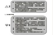 紫日(CHZIRI)ZVF9-P0037T4变频器说明书